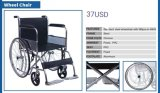 Factory Hot Sale Standard Manual Wheelchair Price 37USD