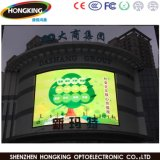 P10 Outdoor for Fixed Installation LED Video Screen