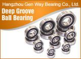 Deep Groove Ball Bearing (6000 ZZ RS OPEN)
