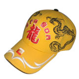 Baseball Cap in Solid Color with Logo (076P025)