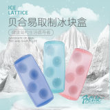 Plastic and Silicone Ice Tray Ice Cube Mold with Cover