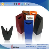 Serial Leather Wine Holders in Various Optional Colors (4516R4)