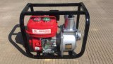 New Type 3 Inch Kerosene and Gasoline Water Pump with Stong and Big Square Frame