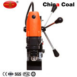 Electromagnetic Portable Magnetic Drill Press Machine