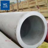 China Wholesale 24 Inch Stainless Steel Pipe Fittings