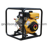 Factory Direct Supply High Speed Cheap Concrete Vibrator