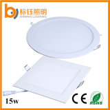 200mm 15W Square and Round LED Ceiling Down Panel Light with No Stroboscopic No Pollution