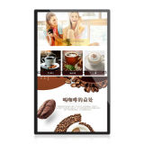 32inch Touch Ad (advertising) Player with Quad Core CPU 1.6g, 1g+8g, Tablet PC, LED Displyer, Digital Signage