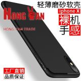 Factory Direct Selling iPhone X Hand Case Grinding Sand TPU Pure Silica Gel Sleeve Simple Mobile Shell Apple 8