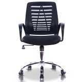 118c Office Staff Meeting Conference Study Swivel Mesh Chair
