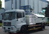 Competitve Price Wholesale Spray Medicine Tanker Truck for Plant