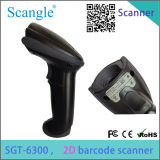 High Speed POS 2d Laser Bar Code Reader
