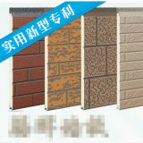 Polyurethane Foam Sandwich Panel Decoration and Insulation Wall Panel