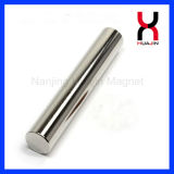 N48 NdFeB Bar Magnet Price Rod Magnet