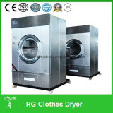 15kg to 150kg Gas and Steam Heated Tumble Dryer Machine
