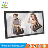 Wall Mounted 27 Inch Video Blue Film Digital Photo Frame Big Size (MW-271DPF)