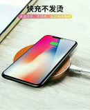 Remax New Wireless Charger RP-W5 Transmitted Power 10W