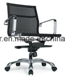 Office Metal Mesh Hotel Conference Classic Chair Furniture (PE-S03B)