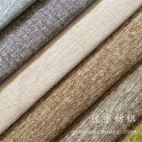 Compound Linen Fabric for Sofa Polyester and Nylon