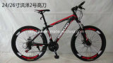 26inch Steel Frame MTB Bike, 50mm Double Wall Rim bicycle.