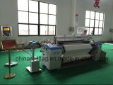 High Speed /Cotton Fabric Weaving Machine Air Jet Loom