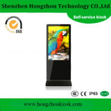 Wholesale High Quality LCD Advertising Screen Self Service Kiosk