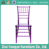 Clear Purple Resin Chiavari Chair/Wedding Chiavari Chair