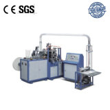 AC-Lab Fully Automatic High-Speed Paper Cup Machine