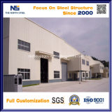 Fast Construction Prefabricated Steel Workshop