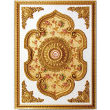 Banruo Gold Floral Rectangular Ceiling Medallion