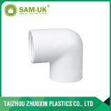 "Ce Certificate Recyclable 1/2""-4"" Bathroom Sanitary Fittings"