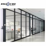 Aluminum Office Partition with Frosted Glass