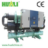 Huali Central Air Condition System with Heat Recovery Screw Water Chiller Plant