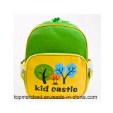 New Style Cheap Kids Backpack School Bag