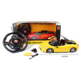 1: 12 6 Channel Full Function R/C Car with Light (10261506)