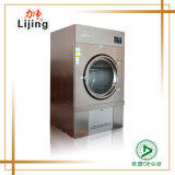 Industrial Dry Machine Clothes Dryer (HGQ-25KG)