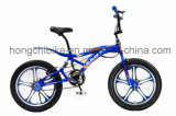 5 Arms Alloy Wheels Free Style Bike (HC-FS-2005)