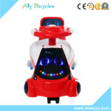 Durable Baby Swing Car/Yoyo Car/Wear-Proof Twist Ride-on Toys