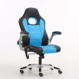 Racing Style Massage Chair Office Chair Racing Seat Massage