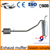 Car Accessories Exhaust System From China with Lower Price