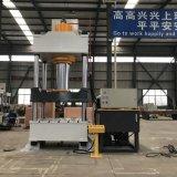 Customized Multi-Function Four Column Hydraulic Press Machine 500 Tons