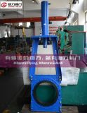 Hydraulic Actuated Knife Gate Valve