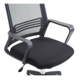 New MID-Back Mesh Comfortable Ergonomic Task Chair Office Furniture