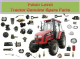 Spare Parts of Foton Lovol Tractor