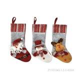 Christmas Stocking Holiday Gift Selling