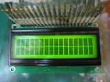 LCD Modules 16X2 PLC1602hw Stn Yellow-Green