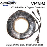 15 Meters CCA and Copper Pre-Made Camera Cable (VP15M)