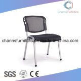 Useful Waiting Furniture Office Mesh Training Chair