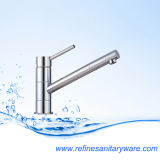 New Launched Kitchen Tap and Faucet (R6000-4M)