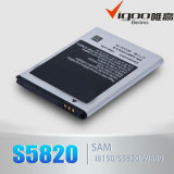 Phone Battery with Guarantee for Samsung Galaxy Lithium Battery